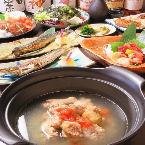 居酒屋原始焼き 魚幸‐gyokou‐