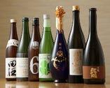 【日本酒】自信の品揃えです