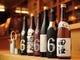 日本酒 人気銘柄随時入荷
