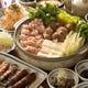 人気!名古屋コーチンと地鶏の鍋コースは飲み放題付5,500円