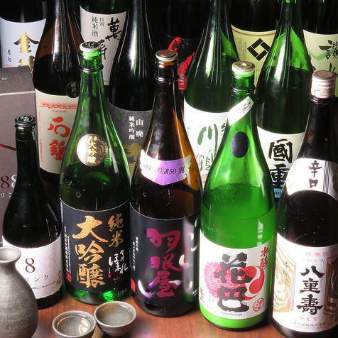 ■全国の日本酒や焼酎を愉しめる