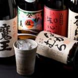 プレミア焼酎御座います。魔王、村尾、佐藤「黒」、その他お酒の種類は豊富に御座います。芋20種類以上、米約4種類、麦約5種類、そば焼酎もご用意しております。お客様のお好きなお酒が御座いましたら幸いです。