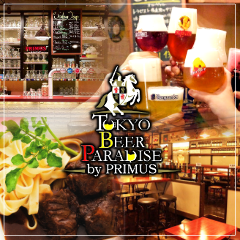 Tokyo Beer Paradise by Primus