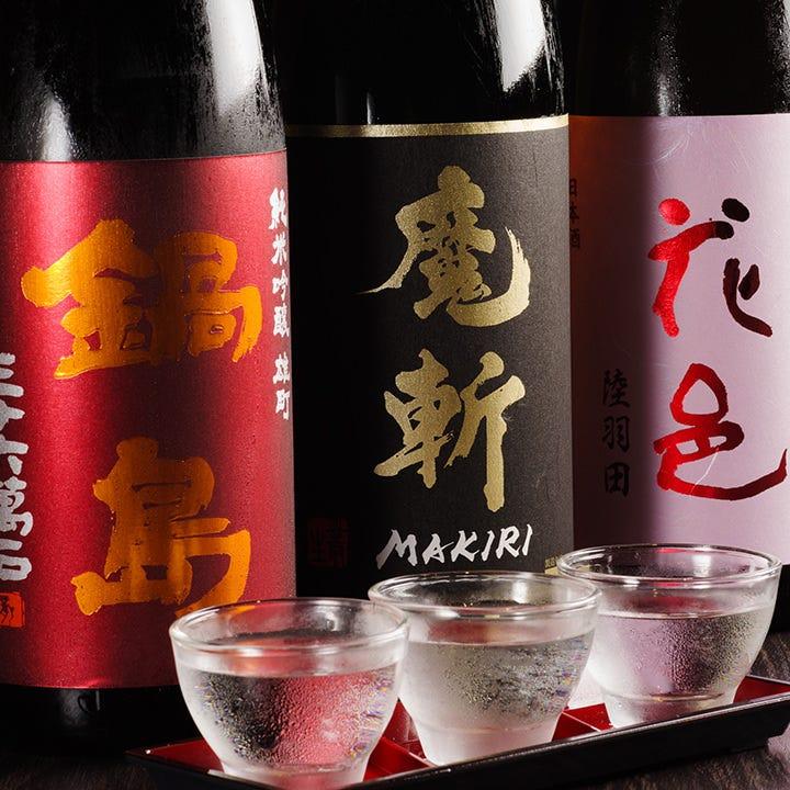 全国各地の日本酒を取り揃えてます