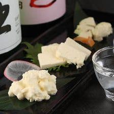 3種類のチーズの盛り合わせ