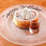 【誕生日会歓送迎会】生地から手仕込みチーズブリュレパンケーキ