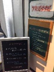 Tresse(トレッセ)伊太利亜大衆食堂