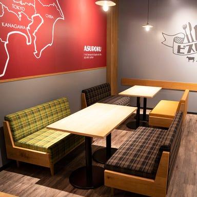 チーズとローストビーフの専門店 ASUROKU アスティ大垣店 店内の画像