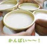 飲み放題メニュー 生マッコリ。生マッコリカクテル(オリジナル20種)