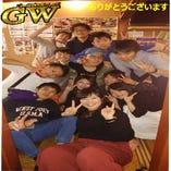 2017年GWご来店「ありがとうございます」