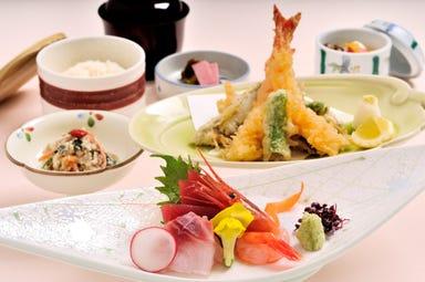 日本料理 四季 レンブラントホテル海老名  コースの画像