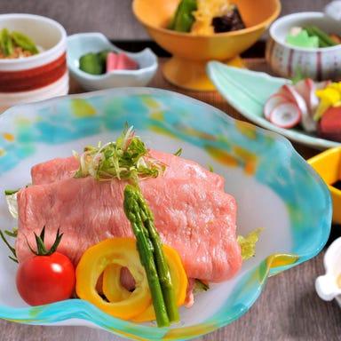 日本料理 四季 レンブラントホテル海老名  こだわりの画像