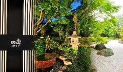 日本料理 四季 レンブラントホテル海老名