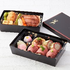 米沢牛づくし寿司弁当