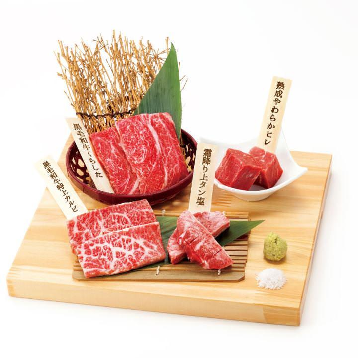 Gyu-Kaku Himejiekimaeten