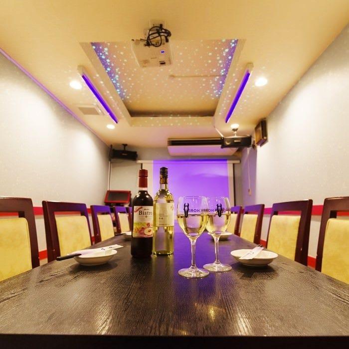 ■完全個室■ プロジェクター&カラオケ完備した個室もご用意◎