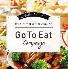 完全個室×中華食べ放題 北海(ホッカイ)神田店