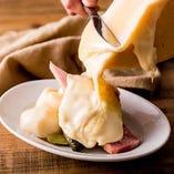 濃厚なチーズをとろ~り絡めて…『ラクレットチーズ』