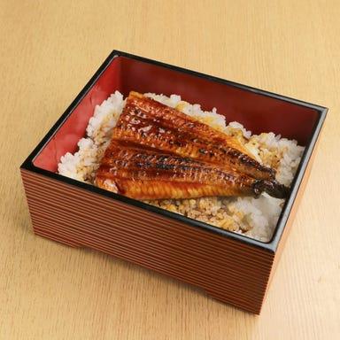 鰻まる リノアス八尾店  メニューの画像