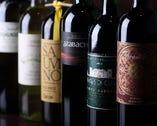 オーナーお勧めのワインも各種ございます!