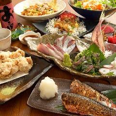 まさかり 別邸 地魚・旬菜