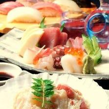 【宴会】旬の食材のコース料理