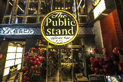 The Public stand 名古屋栄店
