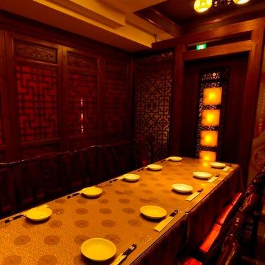 魯香酒僂  店内の画像