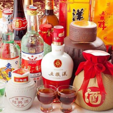 魯香酒僂  こだわりの画像