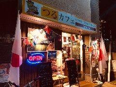 つるカフェ チャレンジショップ鶴ヶ島