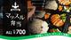【マッスル弁当】高タンパク低カロリー 玄米弁当の宅配サービス