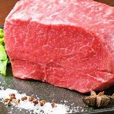 ◆希少『こぶ黒』和牛を使用