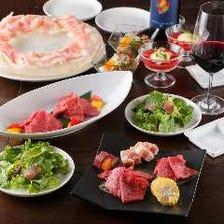 『水晶板焼きコース』コスパ抜群 黒毛和牛赤身肉食べ比べ等の水晶板焼き(2H飲放題付) 4,500円