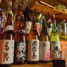 歓送迎会【クラフトビール、果実酒も飲める】プレミアム豪華5000円コース