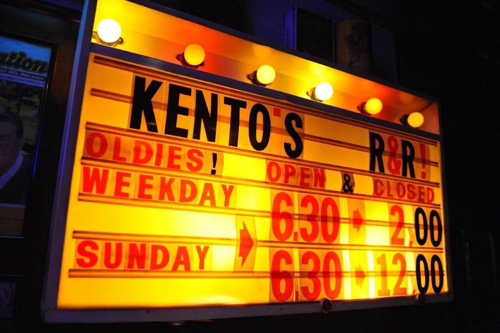 ライブレストラン ケントス 仙臺店