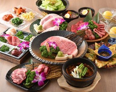 肉匠 コギヤ 宴庭 五反田店 コースの画像