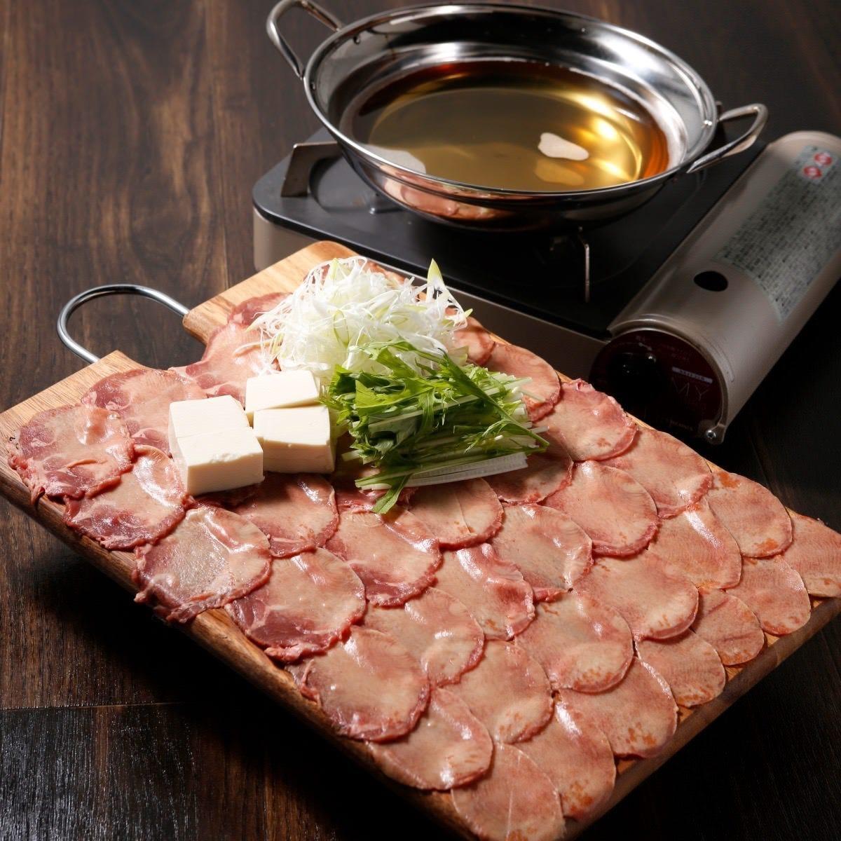 ◆スペシャル食べ放題2H3480円◆全50種グランドMENU+牛タン・豚・牛しゃぶ♪ぜ~んぶ食べ放題