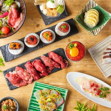 肉バル 一 はじめ 堺東店 メニューの画像