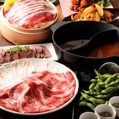 肉バル 一 はじめ 堺東店 コースの画像