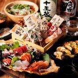 会社宴会や接待にも使いやすいご宴会コースも各種取り揃えております。