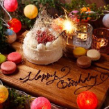 誕生日、記念日にはメッセージを入れたホールケーキ無料プレゼント♪