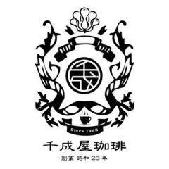千成屋珈琲 ラゾーナ川崎プラザ