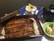 ランチ・うな重膳4400円(税込) 浜名湖産の鰻です