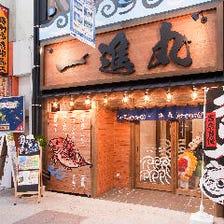松山・大街道内アーケードの居酒屋
