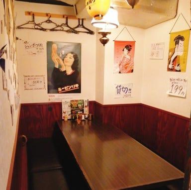 大衆酒場 ABURU。  店内の画像
