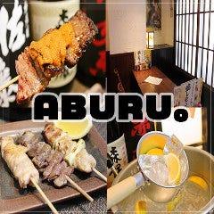 大衆酒場 ABURU。