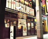 仙台駅前名掛丁アーケード内にございます