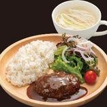 牛たんハンバーグ定食~デミソース