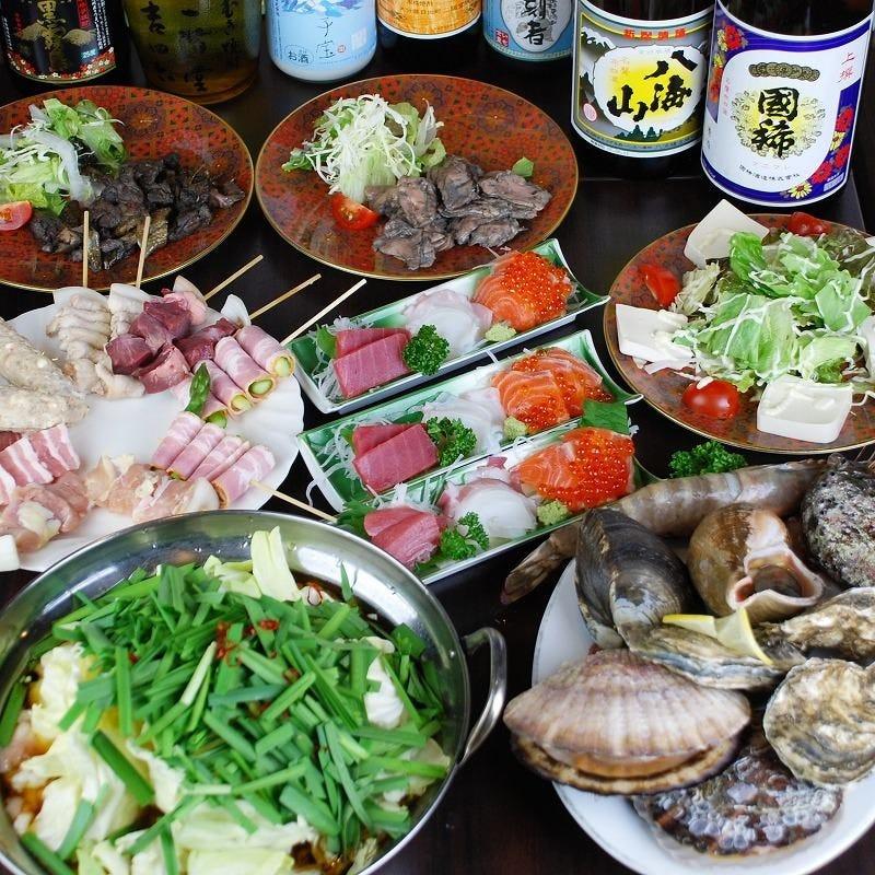 九州料理と函館の新鮮魚介でご宴会★