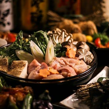 地酒と個室居酒屋 とく山 新橋本店  コースの画像